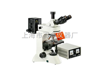 TL3201落射荧光显微镜