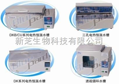 上海一恒DK-8AX电热恒温水槽【厂家正品】