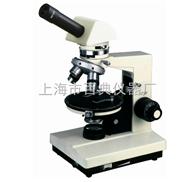 XP-200单目简易偏光显微镜