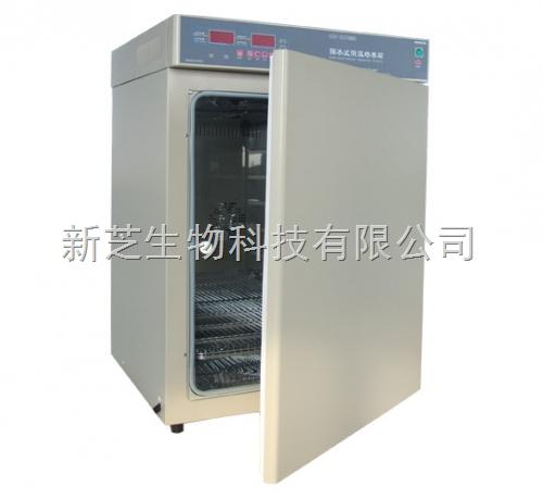 上海博迅隔水式电热恒温培养箱(微电脑)GSP-9160MBE