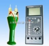 HT-85数显纸张测湿仪供应商