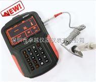 北京時代TIME5330便攜式里氏硬度計