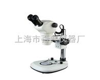XTL-208B连续变倍体视显微镜