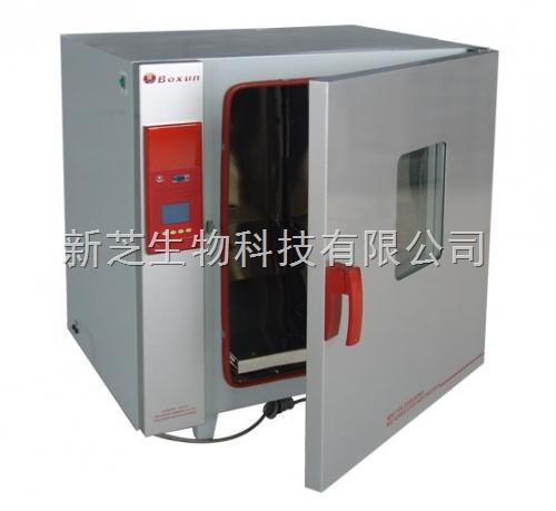 上海博迅电热鼓风干燥箱(升级新型,液晶屏,300度)BGZ-76