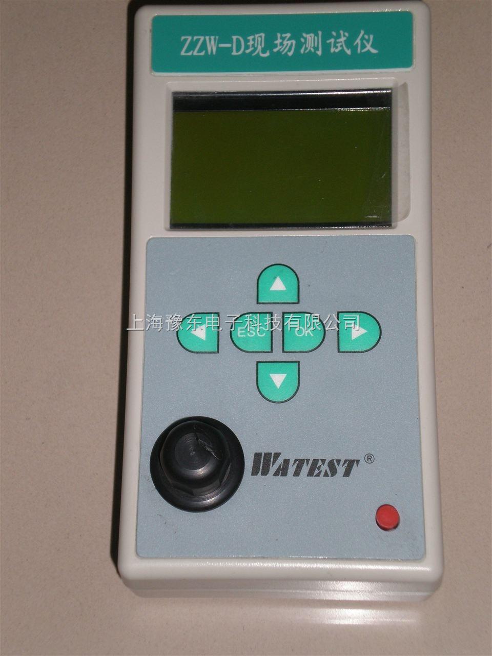 便携式毒物测试仪