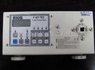 日本HIOS好握速HP-20扭力测试仪