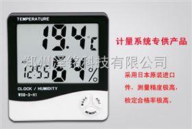 WSB-3-H1测量范围-20℃ ~+60℃高精度可送检数显温湿度计