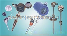 WRNB-240一體化溫變防爆熱電偶