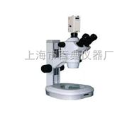 SZ6000SM数码体视显微镜