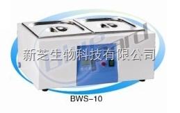 上海一恒BWS-10恒温水槽与水浴锅(两用)【厂家正品】