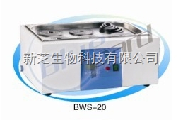 上海一恒BWS-20恒温水槽与水浴锅(两用)【厂家正品】