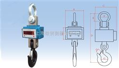40吨直视电子吊秤((钩称))*价格