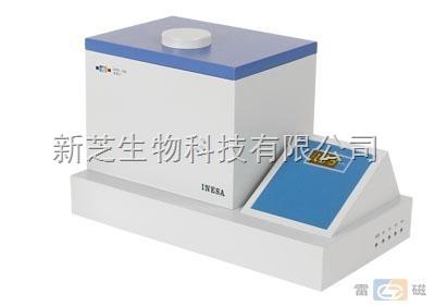 上海雷磁低浊度仪WZS-180|低浊度仪大量现货销售