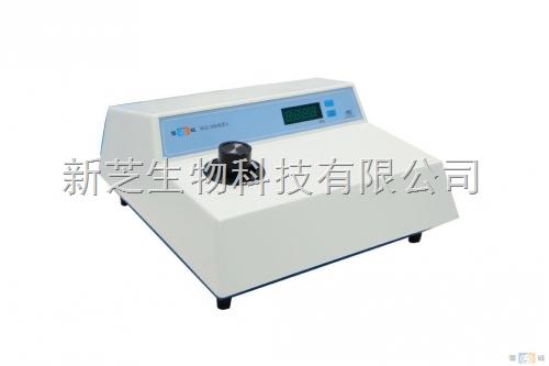 上海雷磁浊度仪WGZ-2000|浊度仪大量现货销售