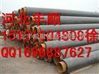 聚氨酯保温管规格/大城县聚氨酯保温管厂家
