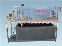 TKJS-123型多斗形平流式沉淀池装置