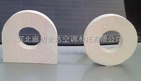 水管管道木托10-1040