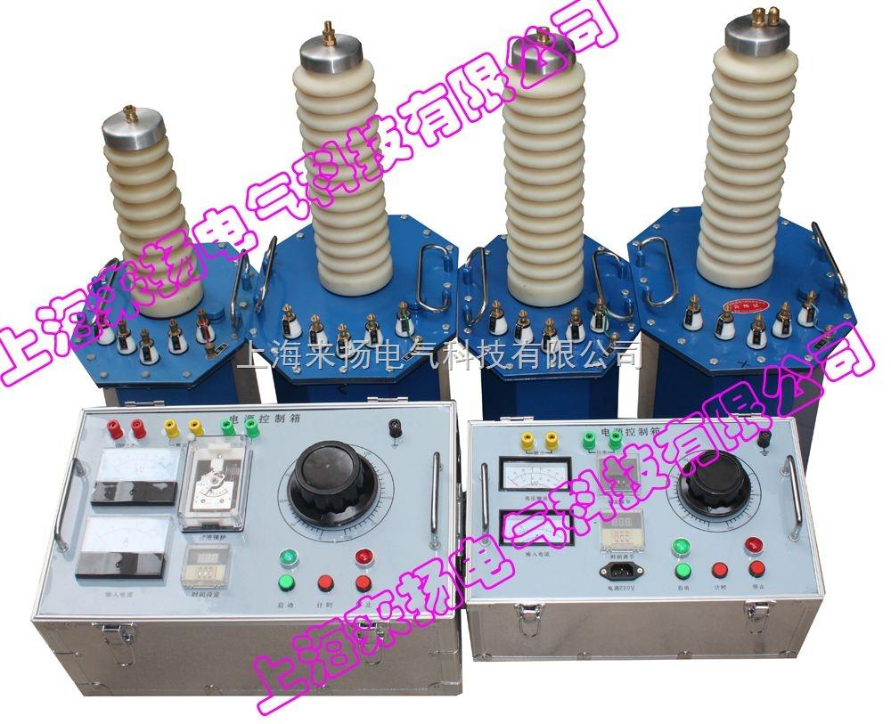 工频交流试验变压器