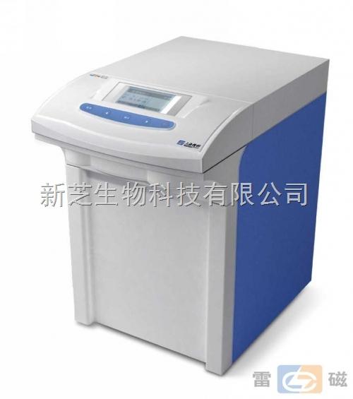 上海雷磁纯水机GT-30L|纯水机大量现货销售