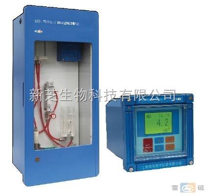 上海雷磁联氨监测仪SJG-7835A|联氨监测仪报价