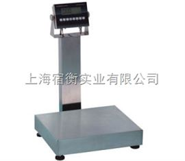 北京100kg防水称,天津60公斤防水台秤,邯郸50公斤防水称现货