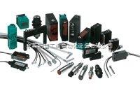 德国倍加福B+F光电传感器厂家直销