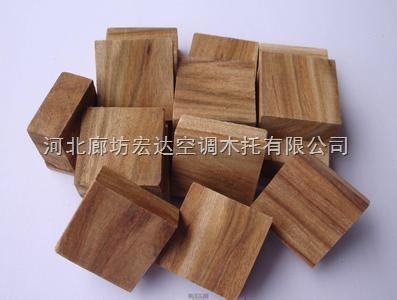 木垫块170mm*130mm*40mm