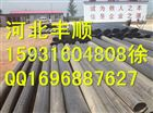 供應聚氨酯優質保溫管,聚氨酯防腐保溫管道