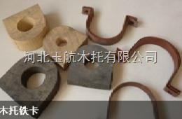 支撑管道保冷垫木出厂价格