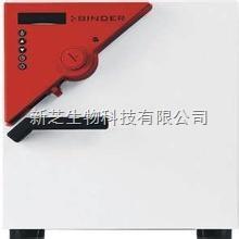 FD115强制对流烘箱德国Binder精密烘箱干燥箱进口干燥箱