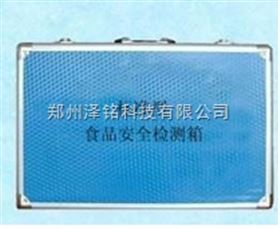JCX-I卫生监督精简型食品安全检测箱