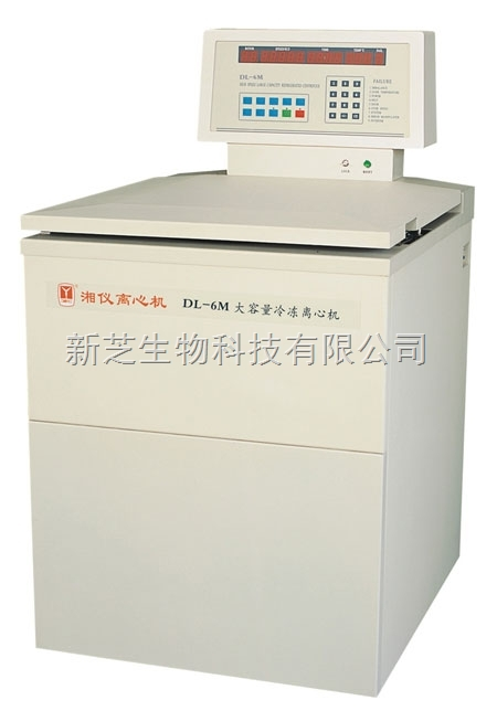 供应湖南湘仪/长沙湘仪离心机系列L800R-2大容量冷冻离心机