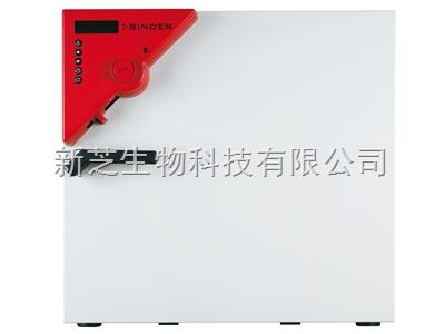 BD720微生物培养箱德国Binder烘箱干燥箱进口烘箱进口干燥箱