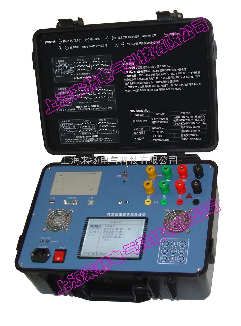 变压器性能参数测试仪