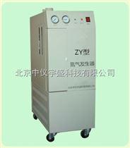 ZY-N300/ZY-N500氮气发生器