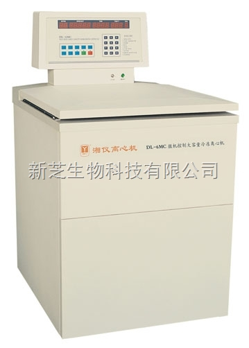 供应湖南湘仪/长沙湘仪离心机系列DL-6MC微机控制大容量冷冻离心机