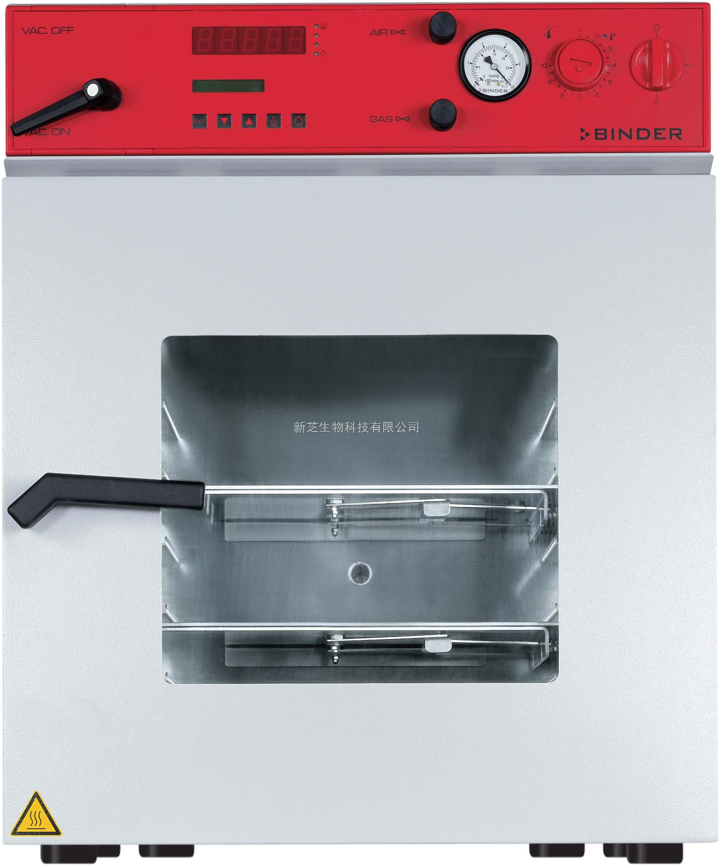 VD 53真空干燥箱德国Binder精密烘箱干燥箱进口干燥箱
