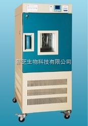 上海精宏GDJ-2025A高低温交变试验箱【厂家正品】