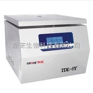 供应湖南湘仪/长沙湘仪离心机系列TDL5Y原油水分测定离心机
