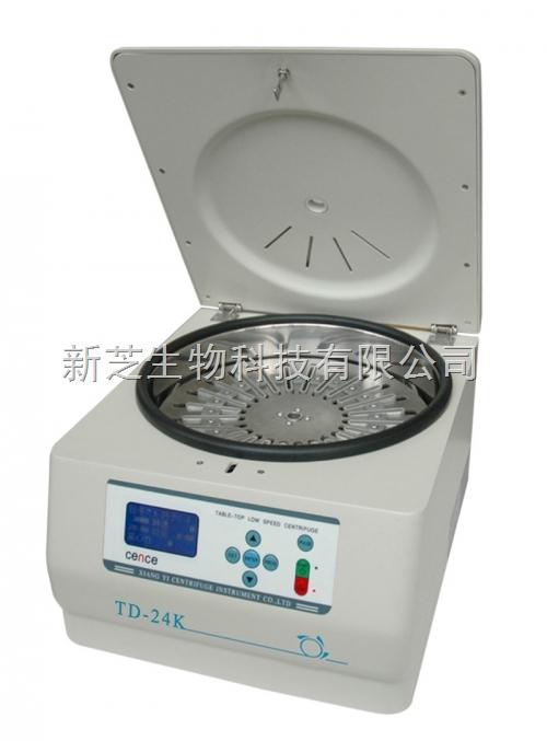 供应湖南湘仪/长沙湘仪离心机系列TD-24K血型卡离心机