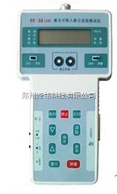PC-3A(B型)手持式激光可吸入PM2.5粉塵儀