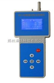 PC-3A型PM2.5、PM10雙測激光粉塵檢測儀