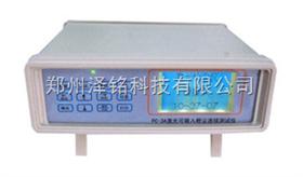 PC-3A臺式多功能激光粉塵連續測試儀(PM10、PM5、PM2.5及TSP)