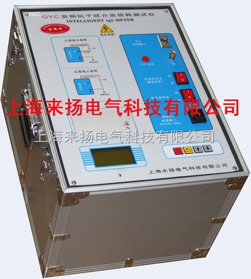 变频介损分析仪