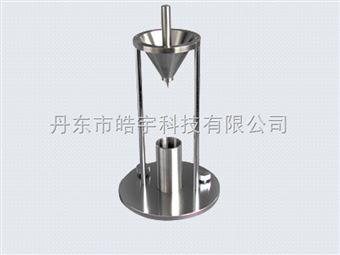 HYL-103型粉体自然堆积密度仪 粉尘堆积密度测定