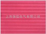 15KV高压绝缘胶垫
