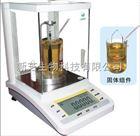 上海越平电子密度(比重)分析天平