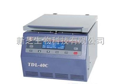 上海安亭低速台式离心机TDL-60C