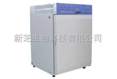 供应上海新苗产品WJ-160 A-ⅡWJ-Ⅱ二氧化碳细胞培养箱