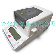 JT-K6咖啡豆水分检测仪,咖啡粉水分检测仪